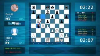 Chess Game Analysis: fdsgh - Dasi01 : 1-0 (By ChessFriends.com)