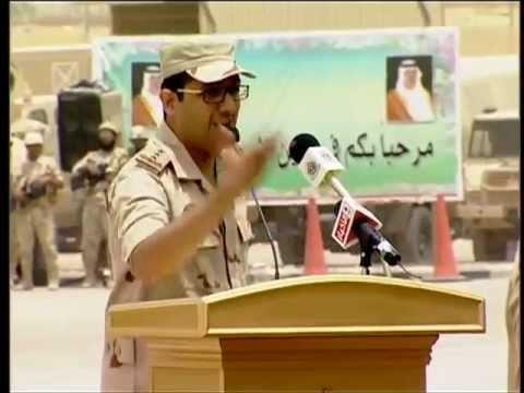 قصيدة النقيب تركي بن محمد الشهري