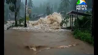 Heavy Rain Alert Issued in 8 Districts of Kerala Till Sunday  | 16.08.18 | Jaihind TV