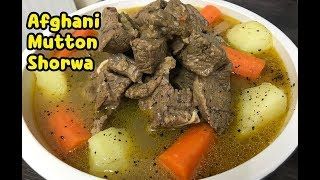 Afghani Mutton Shorwa /Afghnai Soup Recipe / MUTTON SOUP FOR COLD AND FLU BY YASMIN