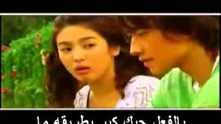 Full House   I Think i love you Arabic sub