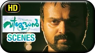 Vishudhan Malayalam Movie | Scenes | Kunchacko Boban kills Hareesh Peradi | Miya George