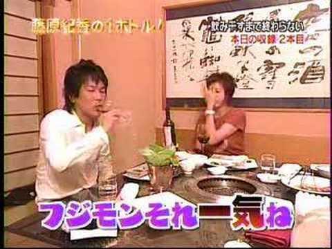 藤原紀香の1ボトル1 2006 12 28 8 9