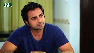 Bangla Natok - Shomrat l Episode 50 l Apurbo, Nadia, Eshana, Sonia I Drama & Telefilm