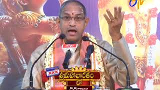 Characters in Sri Mahabharatam by Brahmasri Changanti | Subhamastu | 15th October 2017