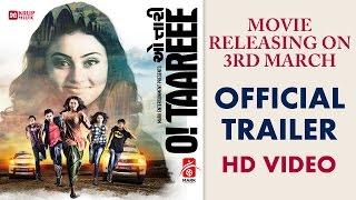 O Taareee Official Trailer I Tapan Vyas I New Gujarati Movie 2016 I Krup Music