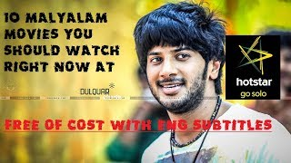 10 Malyalam Movies To Watch Right Now in Hotstar    Free of cost with Eng Subtitles