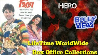 HERO 2006 Bengali Movie LifeTime WorldWide Box Office Collections Verdict Hit or Flop