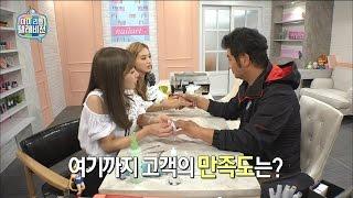 【TVPP】 Jaekyung, Jisuk (Rainbow) - Nail Art For Men, 재경, 지숙 – 떠나는 남심 잡는 남자 네일  @My Little Television
