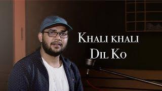 Khali Khali Dil I Cover | Anoop Upadhyay | Sunny Leone |Armaan Malik