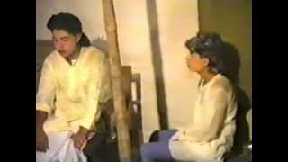 Ora Kadam Ali (Part 1)