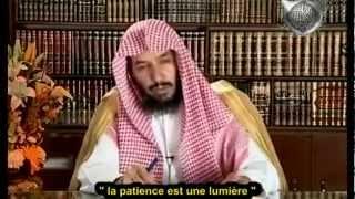 الصّبر- الشيخ سعد بن ناصر الشثري - (STFR)