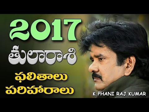 Xxx Mp4 2017 తులా రాశి ఫలితాలు పరిహారాలు Libra Horoscope 2017 Telugu Phanirajkumar 3gp Sex