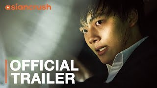 Hwayi: A Monster Boy - OFFICIAL HD TRAILER - Killer Action Movie HD