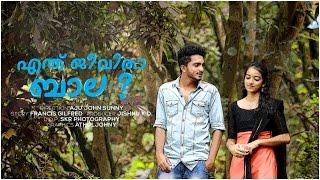 Endhu Jeevitha Bala | New Malayalam 2017 Short Film | Francis Gilfred | Athul Vipin