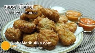 how to make veg momos at home in hindi