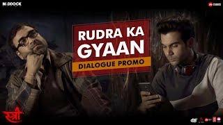 Rudra Ka Gyaan | STREE | Rajkummar Rao, Shraddha Kapoor, Dinesh Vijan, Raj&DK, Amar Kaushik | Aug 31
