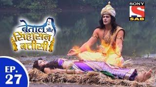 Betaal Aur Sinhasan Battisi - बेताल और सिंहासन बत्तीसी - Episode 27 - 9th April 2015