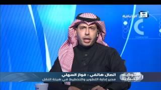 صوت المواطن - تطبيقات أوبر وكريم بين السعوديين والوافدين