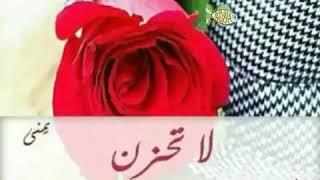 صباحكم سعادة من رب كريم.. صباح معطر بذكر الله 🌹