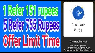 Refer karo Daily 750 rupees kmao offer Limit Time ke liye