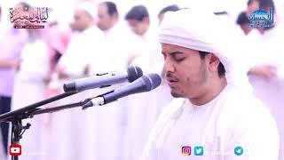 القارئ هزاع البلوشي من ليالي #رمضان في دولة #الكويت 1439