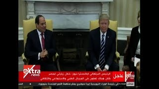 غرفة الأخبار  أهم ملامح لقاء الرئيس السيسي نظيره ترامب في نيويورك