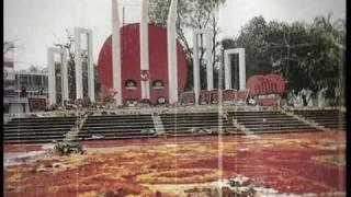 Prothom Bangladesh Amar Shesh Bangladesh