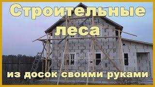 Защита фасада в непогоду во время отделки - YTune.PK - World No.1 Video Portal