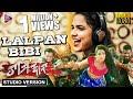 Lalpan Bibi Official Studio Version Champion