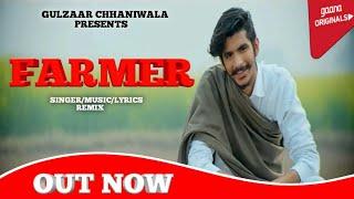 Gulzaar Chhaniwala - Farmer ( Leak Video ) |Letes Haryanvi Song 2020 ||Out Now |Full Video Farmer |