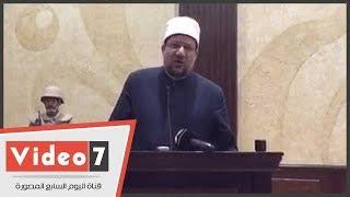 وزير الأوقاف يختتم زيارته لشمال سيناء بلقاء جماهيرى فى العريش