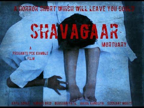 Xxx Mp4 SHAVAGAAR MORTUARY HORROR SHORT FILM 3gp Sex