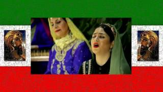 Persian Music Live Iranian Women آهنگ اصیل ایرانی توسط گروهی از بانوان نوازنده