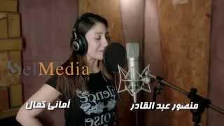 مسلسل يا أنا يا إنتي - أغنية دنيا فوتوشوب غناء بوسي - تتر بداية مسلسل يا أنا يا إنتي