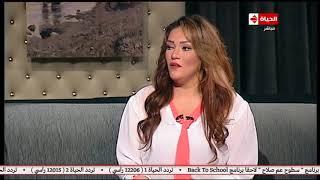 """الحياة في مصر   رحاب صالح تكشف سر ظهورها بالستارة في """"ذا فويس"""" أثناء غناء """"الله غالب"""""""