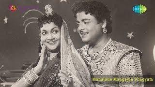 Manalane Mangayin Bhagyam | Thesulaavuthe song