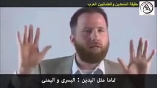 ألماني مسلم يثبت وجود الله في دقائق ويدفن الإلحاد
