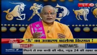Kaalchakra II Pandit Suresh Pandey    22 Jun 2017