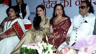 Ravindra Jain's 70th Birthday | Dil Ki Nazar Se Book Launch | Rekha & Hema Malini | Part 3