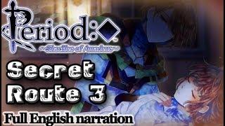 Period Cube ~Shackles of Amadeus~ Secret Route Part 3 (full English narration)