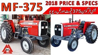 Massey Ferguson 375 Tractor by Millat Tractors Price and Review 2018