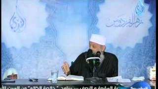الشيخ أبو إسحاق الحويني - زهر الفردوس2
