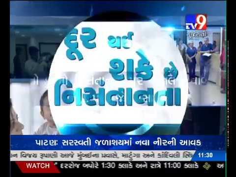 Advanced Infertility Treatment | Dr Parth Joshi | Indira IVF (Gujarati)