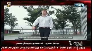 المصرى أفندى 360 | وداعا للنسيان .. شنطة تتبع صاحبها أينما كان!