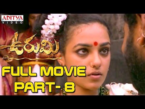 Xxx Mp4 Urumi Telugu Movie Part 8 15 Prithvi Raj Aarya Prabhu Deva Genelia Nithya Menon 3gp Sex