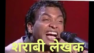 Sunil Pal angry with Star Plus show Great Indian Laughter Challenge By ASSA Computer