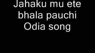 Jahaku mu ete bhala pauchi Odia song
