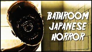 WATCH WHERE YOU POOP!   Bathroom (Japanese Horror Game)