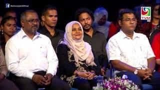 Maldivian Idol Grand Finale | Vehey Vaarey Thereyn - Laisha